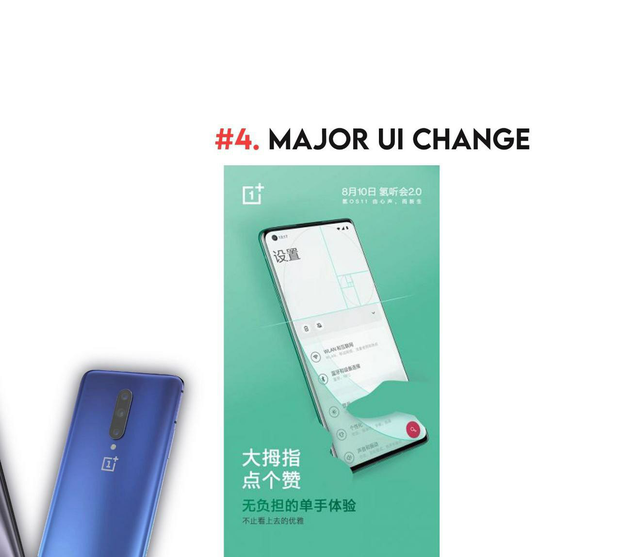 Teasers OxygenOS 11